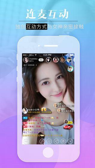 摸摸直播 2.0.2 iPhone版