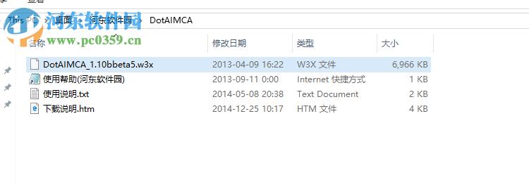 DOTA IMCA地图下载(含AI) 1.10b 最新版