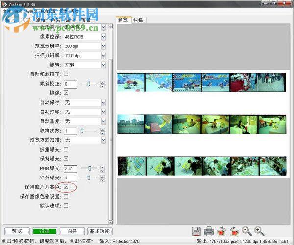 vuescan(专业扫描工具软件) 9.6.41 多语言破解版