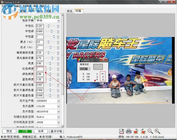 vuescan(专业扫描工具软件) 9.6.24 多语言破解版