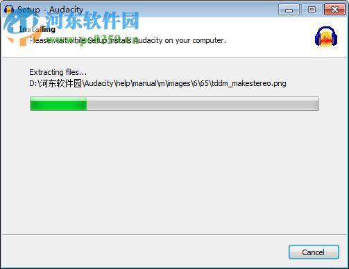 Audacity(音频录制与编辑软件) 2.2.0 RC29 免费版