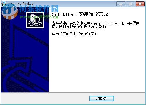 虚拟网卡(SoftEther) 2017 免费版