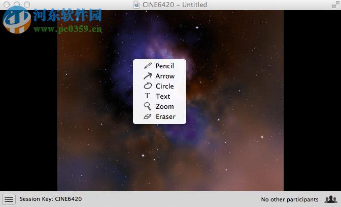 cineSync(多媒体同步工具) 4.1.8 官方版