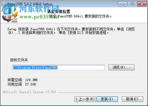 Pano2VR中文版下载