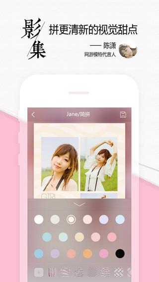 简拼app截图2