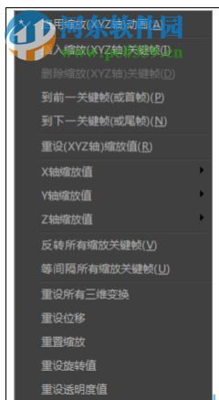 雷特字幕破解版下载(附安装教程) 2.35 完美版