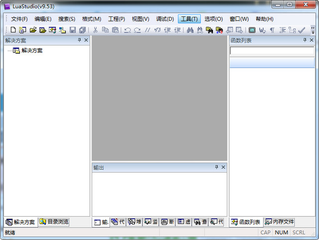 LuaStudio下载 9.8.6 免费版