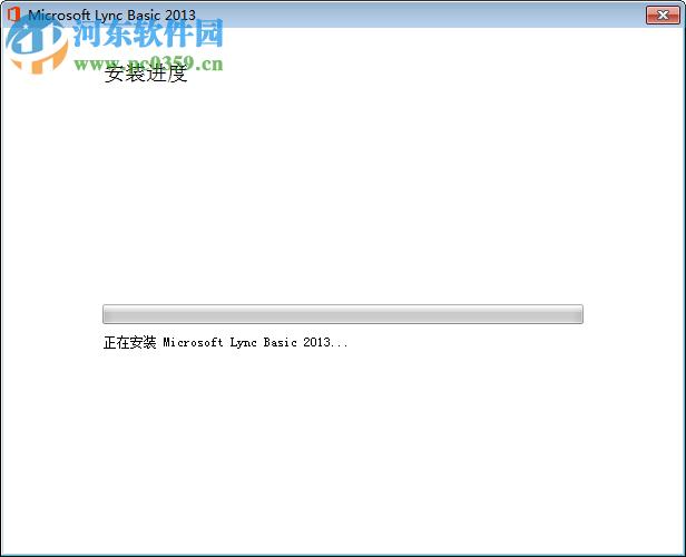 microsoft lync2013 简体中文版