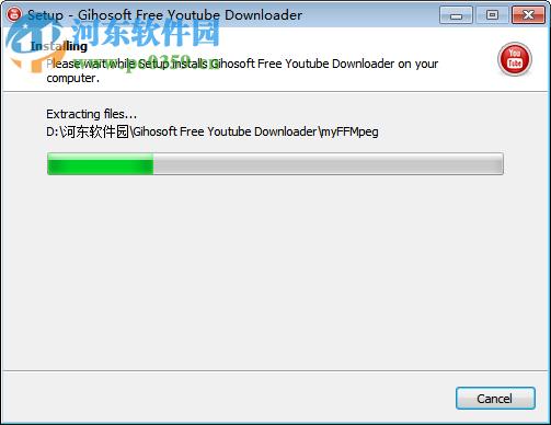 Gihosoft TubeGet软件 3.4.0 官方版