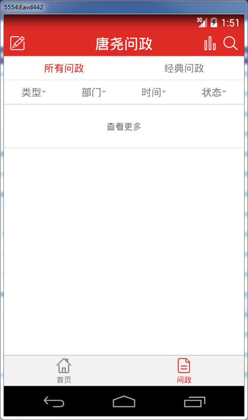唐尧 0.7.13