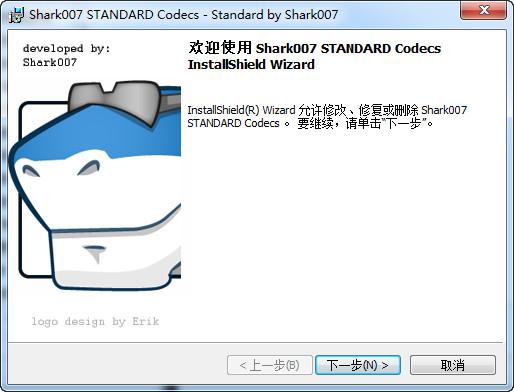 Win8codecs 64位下载 5.8.6 官方版 (32位&64位)
