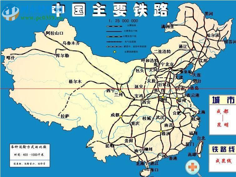 中国铁路地图高清版 中国铁路地图下载 1.0 高清电子版 河东下载站