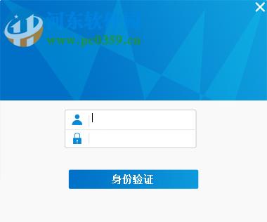 电子税务局纳税人客户端 官方免费版