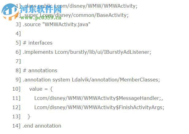 安卓修改大师下载 4.2.0.0 官方版