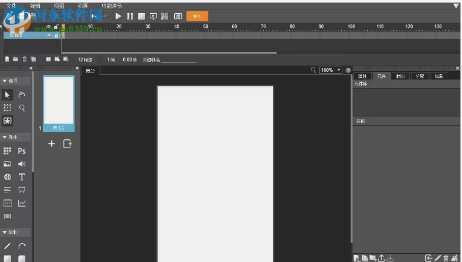 html5是一款专业级h5制作工具