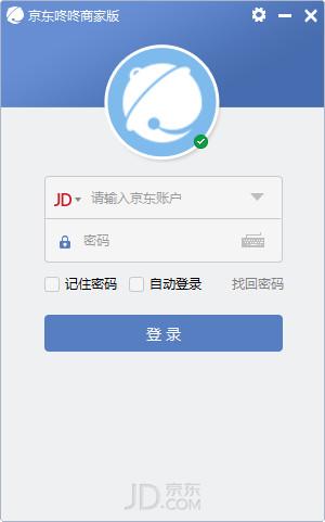 京东咚咚商家版 8.7.0.0 官方版