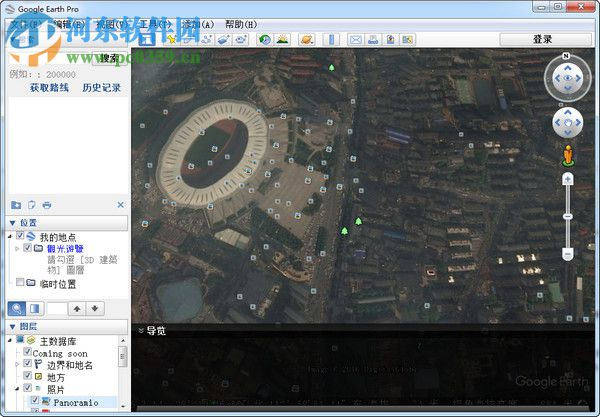 谷歌地球 (Google Earth) 7.3.2.5495 官方中文版