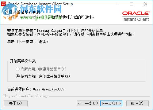 Oracle Client(Oracl数据库)64位 11.2.0.3.0 官方版