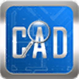 cad快速看图破解版下载 1.0 免费pc版