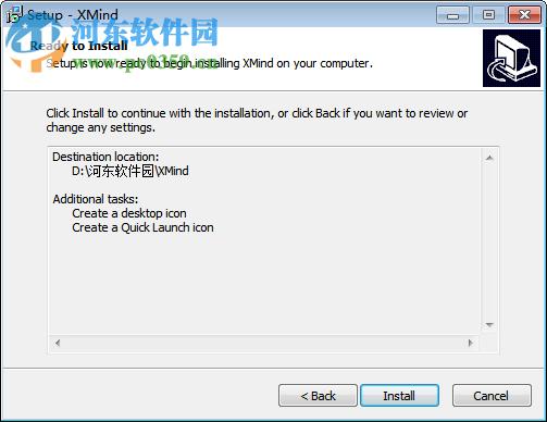 xmind pro 8中文版下载(附安装教程) 破解版