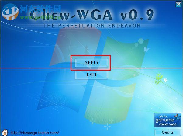 win2008 r2激活工具永久免费版 2.0 绿色版