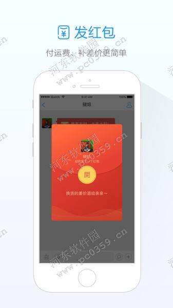 旺信app(4)