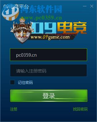 09platform(09新平台) 0.34 官方版