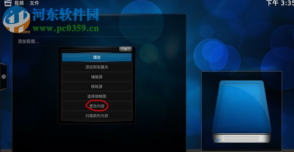kodi中文插件库2017 17.0 最新版本