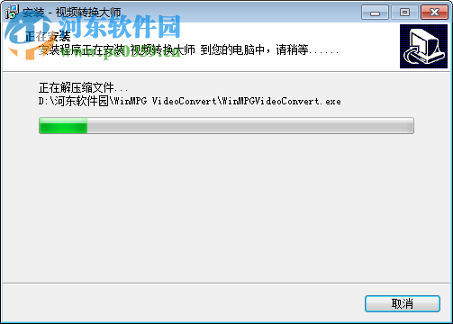 WinMPG Video Convert (视频转换大师) 9.2.4 专业版免费版无水印