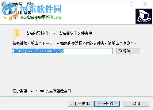 Jsky下载【Web漏洞扫描器】 4.0 简体中文版