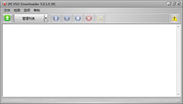 VSO Downloader(在线视频下载器) 5.0.1.54 特别中文版