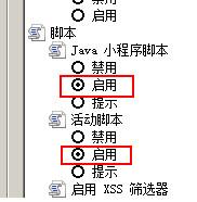 网易炉石传说盒子 3.1.1.54297 官方免费版