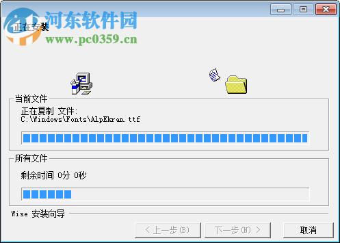 柯尔克孜族输入法下载 8.01 官方版