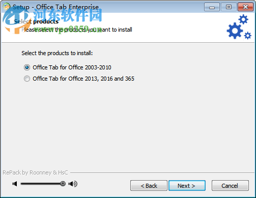 office tab enterprise 破解版 office tab enterprise下载 12.00 中文多语免...