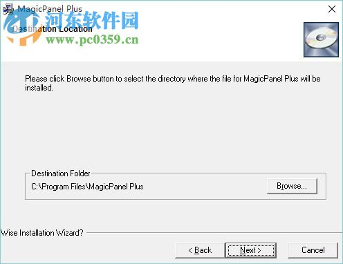 影驰魔盘plus(MagicPanel) 1.1.6 官方中文最新版