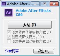 aecs6 64位绿色版 11.0.2.12 中文版