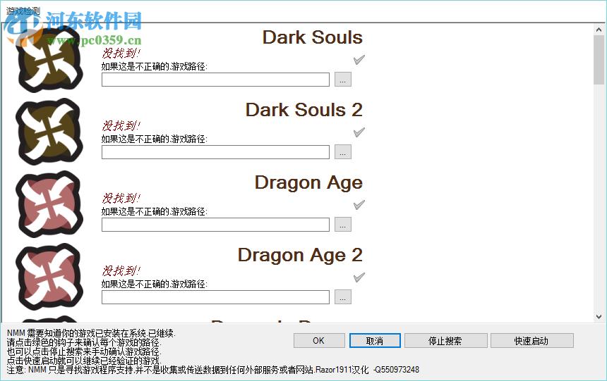 nexus mod manager最新版 0.63.5 离线中文版