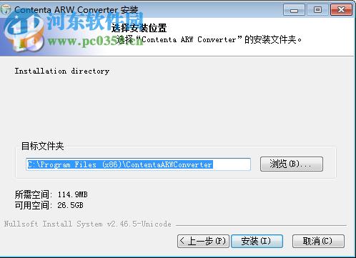 arw格式批量转换工具(Contenta ARW Converter) 6.1 免费版