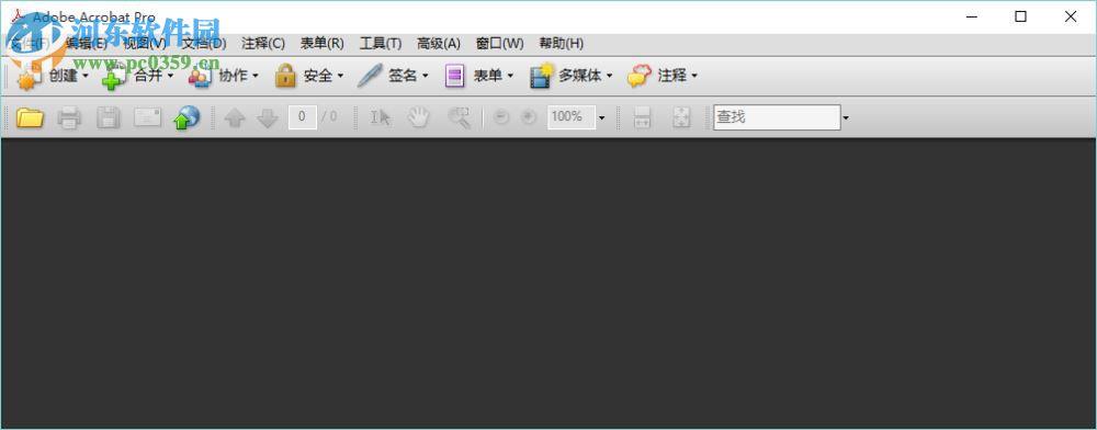 Adobe Acrobat 9 Pro下载 9.0 简体中文版