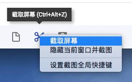 喧喧客户端 2.5.6 官方版