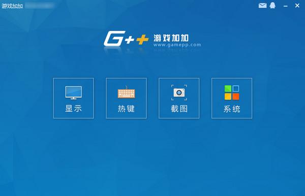 N2O游戏大师 4.1.80.614 官方安装版