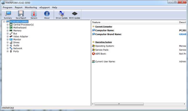 HWiNFO64(硬件检测软件) 5.89.3515 绿色免费版