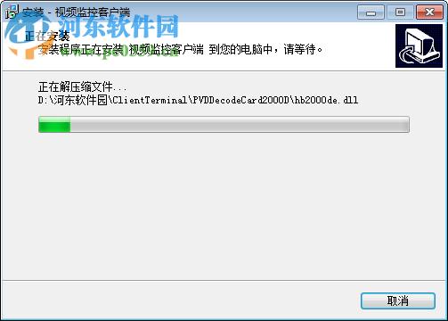 汉邦高科视频监控客户端 2.6.109.6 官方版
