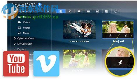 PowerDVD ultra 17下载 17.0.2316.62 极致蓝光版