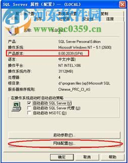 管家婆打印管理器下载 4.0 官方版