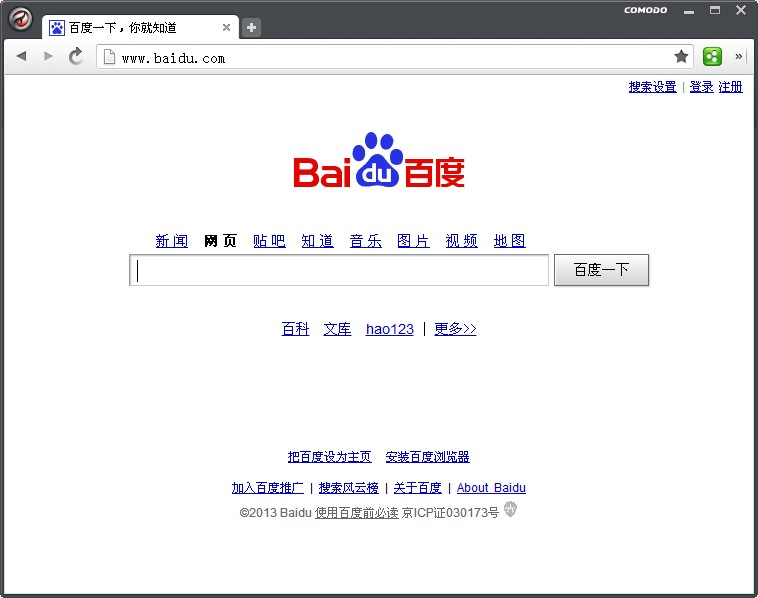 Comodo Dragon浏览器 76.0.3809.100 官方中文版