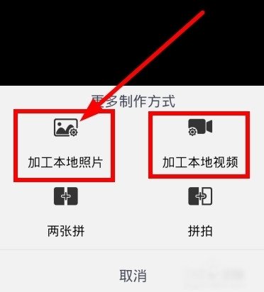 GIF快手 5.11.3.7670 手机版