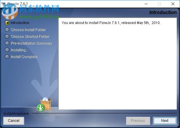 FlowJo流式细胞分析软件下载