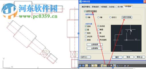 浩辰cad破解版 浩辰cad2013专业版建成免费版cad变成块的字体下载号图片