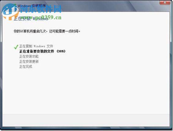Windows Server 2012(附安装教程) 中文企业版